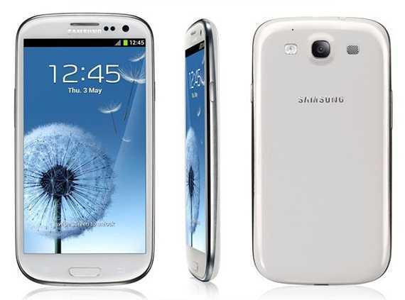 Galaxy S3 wiew